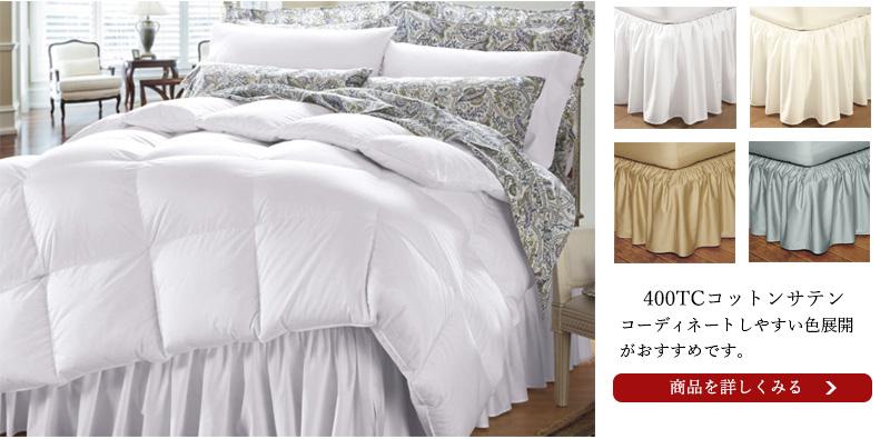 キングチャールズマトラッテ 立体的な織り模様のゴージャスな雰囲気が人気です。