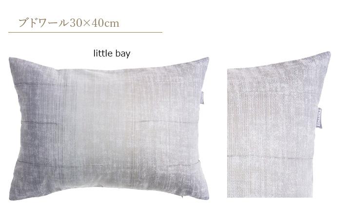 ブドワール 30×40cm