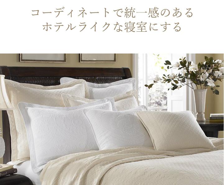 コーディネートで統一感のあるホテルライクな寝室にする